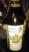 ビール勝間さん