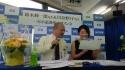 鈴木先生・まり子先生・2